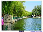 20070925  北京-北海公園(中秋在北京賞月):19 北京北海公園20070925 (12).jpg