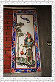 20110417 台北市大龍峒孔子廟與保安宮:1.大龍峒孔子廟 (16).jpg