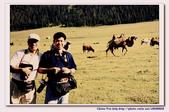 19990729 新疆北疆行13天:17.賽里木湖 (15).jpg
