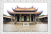 20110417 台北市大龍峒孔子廟與保安宮:1.大龍峒孔子廟 (17).jpg