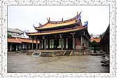 20110417 台北市大龍峒孔子廟與保安宮:1.大龍峒孔子廟 (19).jpg