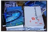 20100919馬公跨海大橋PK凡那比颱風:29.澎湖 馬公市區晨遊景區 (15).jpg