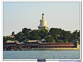 20070925  北京-北海公園(中秋在北京賞月):21 北京北海公園20070925 (17).jpg