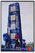 19951025 臺灣最高的地平線─能高安東軍縱走五天:能高安東軍縱走 010.jpg