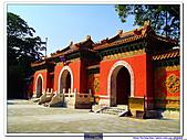 20070925  北京-北海公園(中秋在北京賞月):19 北京北海公園20070925 (16).jpg