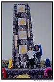 19951025 臺灣最高的地平線─能高安東軍縱走五天:能高安東軍縱走 011.jpg