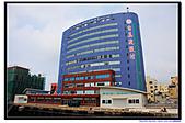 20100917徒步遊馬公/隘門金沙灘:8.澎湖商港 (7).jpg