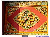 20070925  北京-北海公園(中秋在北京賞月):19 北京北海公園20070925 (17).jpg