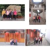 20160212  福建省福州市三坊七巷南後街:相簿封面