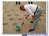 20070926  北京-世界文化遺產天壇:28 北京天壇南門廣場20070926 (5).jpg