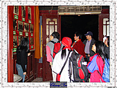 20021115水淹長江三峽最後行腳:1 重慶鵝聆公園.JPG
