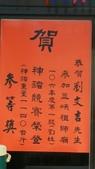 20170201     三峽走春:1485941637332.jpg