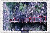 20021115水淹長江三峽最後行腳:70巫山小三峽 (89).JPG