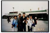19990729 新疆北疆行13天:1.西寧機場.jpg