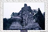 20021115水淹長江三峽最後行腳:204西陵峽谷南津關張飛擂鼓台 (15).JPG