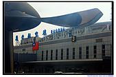 20100917徒步遊馬公/隘門金沙灘:1.澎湖 馬公機場 (2).jpg