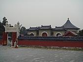 20070926  北京-世界文化遺產天壇:30 北京天壇皇芎宇20070926 (1).jpg