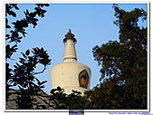 20070925  北京-北海公園(中秋在北京賞月):22 北京北海白塔20070925.jpg
