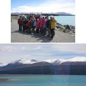 20121021 庫克山國家公園Lake Pukaiki 普卡基湖:相簿封面