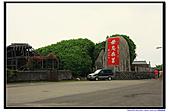 20100917徒步遊馬公/隘門金沙灘:7.澎湖 馬公外婆澎湖灣.jpg