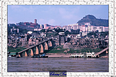 20021115水淹長江三峽最後行腳:18萬州.JPG