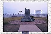 20021115水淹長江三峽最後行腳:罎子嶺(8).JPG