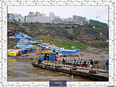 20021115水淹長江三峽最後行腳:19奉節碼頭區.JPG
