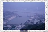 20021115水淹長江三峽最後行腳:192三峽大霸工程 (1).JPG