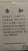 20170506     鶯歌縱走大棟山:IMAG6812.jpg