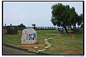20100917徒步遊馬公/隘門金沙灘:7.澎湖 馬公外婆澎湖灣 (1).jpg