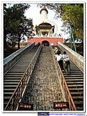 20070925  北京-北海公園(中秋在北京賞月):22 北京北海白塔20070925 (3).jpg
