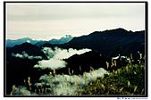 19951025 臺灣最高的地平線─能高安東軍縱走五天:能高安東軍縱走 018.jpg