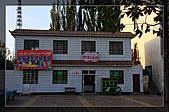 20081012  南彊大漠帕米爾民豐-于田-策勒-和田400公里:2.民豐縣街頭 早晨.jpg