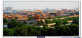 20070925  北京-北海公園(中秋在北京賞月):22 北京北海白塔20070925 (16).jpg