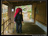 20060429 雨中走嘉明湖三天:2.向陽避難屋 (2).jpg