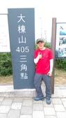 20170506     鶯歌縱走大棟山:IMAG6894.jpg