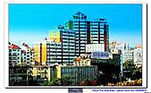 20090128 世界遺產、土樓之旅 /臺北>金門>廈門>龍岩:6.龍岩市區(1).jpg
