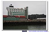 20090128 世界遺產、土樓之旅 /臺北>金門>廈門>龍岩:1.金門水頭碼頭 (2).jpg