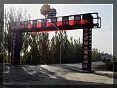 20081011  南彊大漠帕米爾/塔克拉瑪干大沙漠/輪台-塔中-民豐:2.沙漠公路起點 (1).jpg