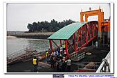 20090128 世界遺產、土樓之旅 /臺北>金門>廈門>龍岩:1.金門水頭碼頭(1).jpg