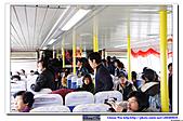 20090128 世界遺產、土樓之旅 /臺北>金門>廈門>龍岩:3.廈門島東渡碼頭 (2).jpg