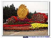 20070926  北京-世界文化遺產天壇:28 北京天壇南門廣場20070926 (9).jpg