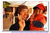 20091030  尼泊爾 安娜普娜山脈健行第三天:30尼泊爾 波拉卡安娜普娜山脈健行3 (94).jpg