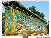 20070925  北京-北海公園(中秋在北京賞月):20 北京北海九龍壁20070925 (13).jpg