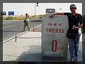 20081011  南彊大漠帕米爾/塔克拉瑪干大沙漠/輪台-塔中-民豐:5.塔克拉瑪干大沙漠起點 (1).JPG