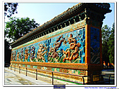 20070925  北京-北海公園(中秋在北京賞月):20 北京北海九龍壁20070925 (16).jpg