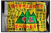 19951025 臺灣最高的地平線─能高安東軍縱走五天:能高安東軍縱走 151.jpg