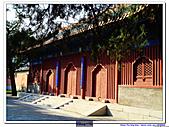 20070925  北京-北海公園(中秋在北京賞月):21 北京北海公園20070925 (6).jpg