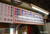 東港六十年現打果汁老店:DSC03773.jpg