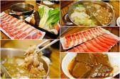 五鮮級平價鍋物專賣店:DSC012733.jpg